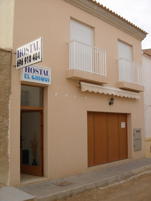 Entrada al hostal hotel nueva tabarca - Hostal tabarca benidorm ...